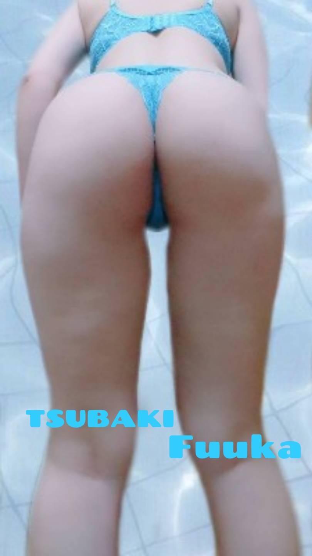 「ふうか 新・回春マッサージ椿」09/20(09/20) 11:56 | ふうかの写メ・風俗動画