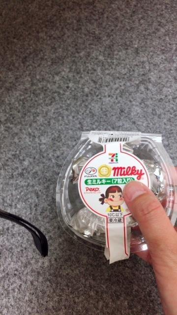「☆生ミルキー☆」09/20(09/20) 11:59   あきほの写メ・風俗動画