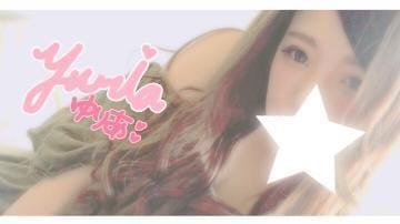 「おはよっ」09/20(09/20) 12:45 | ゆりあの写メ・風俗動画