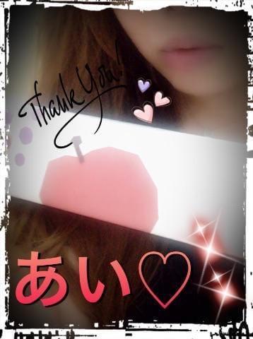 「ありがとう♡[自撮りしてみました]:フォトギャラリー」09/20(09/20) 13:38 | あいの写メ・風俗動画