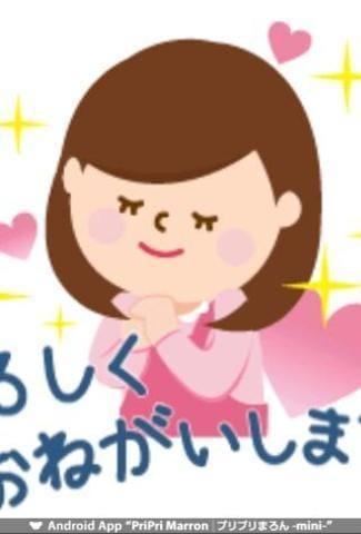 「こんばんわ」09/20(09/20) 17:48   こまち【超ミニマム美熟女】の写メ・風俗動画