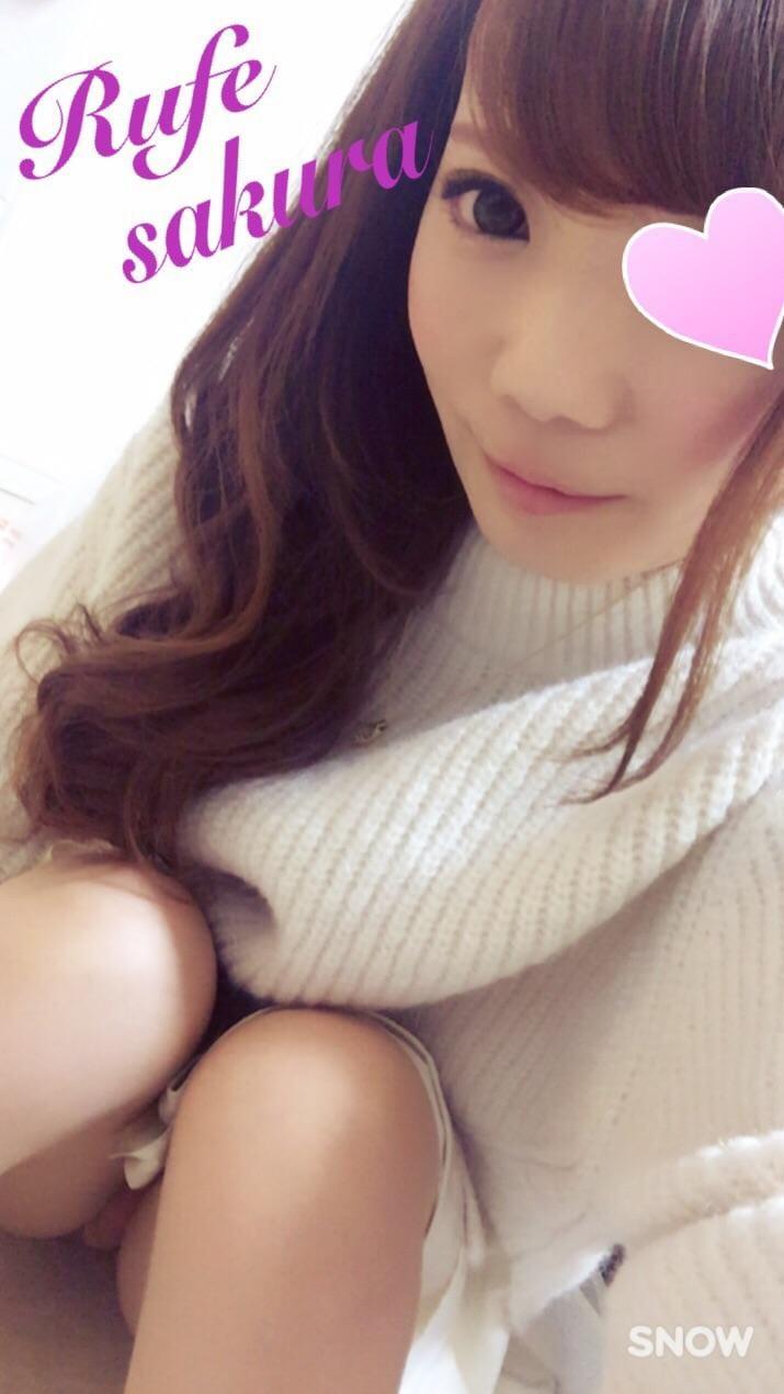 「さくら!」09/20(09/20) 18:52 | さくらの写メ・風俗動画