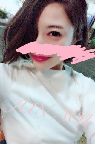 「こんにちわ」09/20(09/20) 19:05 | 蒼井潤の写メ・風俗動画