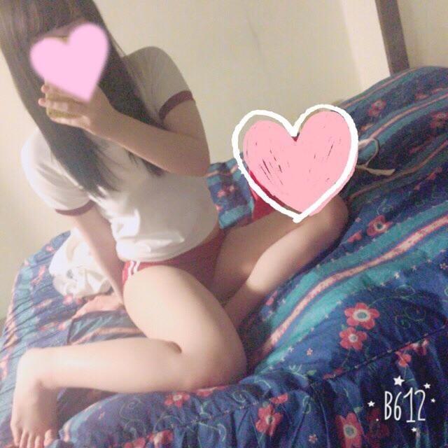 「りーだー☆」09/20(09/20) 19:05 | あいの写メ・風俗動画