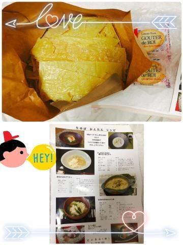 「ピンクレディーU FO様ありがとう?」09/20(09/20) 19:14 | ちいこの写メ・風俗動画