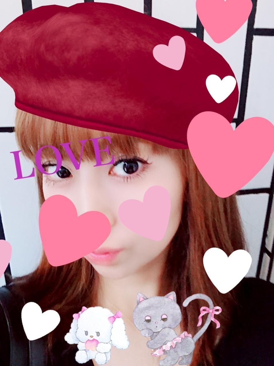 「ありがとうございました(^-^)」09/20(09/20) 19:28 | 持田の写メ・風俗動画