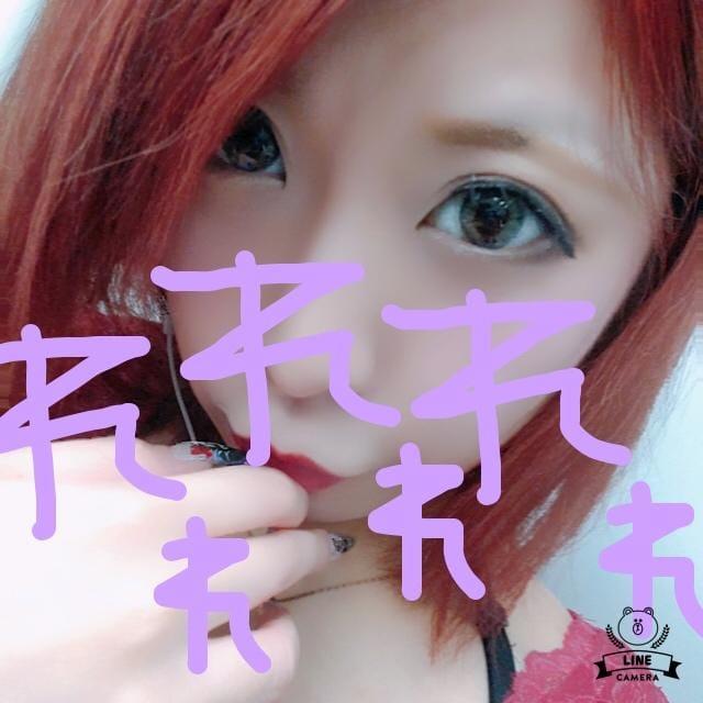 「おはもに」09/21(09/21) 00:02   れいの写メ・風俗動画
