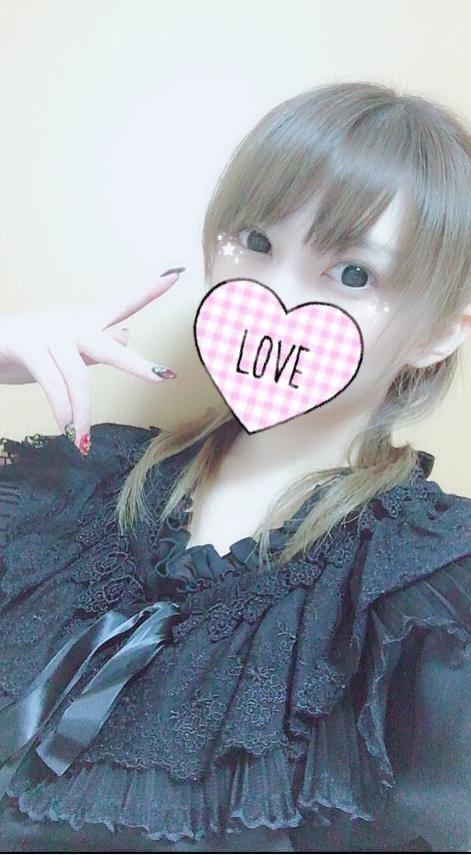 「今日もありがとう」09/21(09/21) 01:25   ここねの写メ・風俗動画