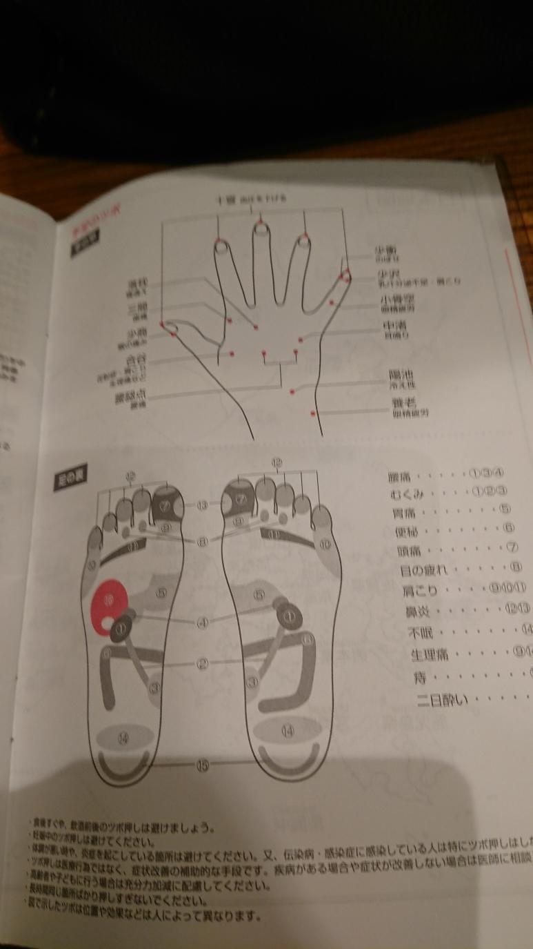 「私の手帳には」09/21(09/21) 09:51 | 島村の写メ・風俗動画