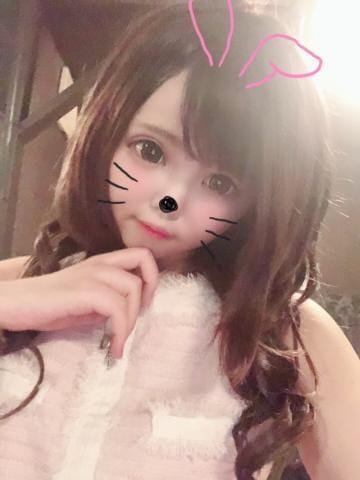 「おはよーん☆」09/21(09/21) 10:46 | 一乃瀬 るるの写メ・風俗動画