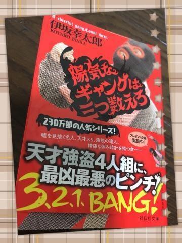 「読書」09/21(09/21) 11:08   絵梨子の写メ・風俗動画
