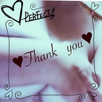 「お礼?」09/21(09/21) 12:24 | 【熟女】かおりの写メ・風俗動画
