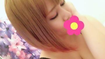 「いつもあリがとぅ?」09/21(09/21) 12:25 | 美竹 里穂の写メ・風俗動画