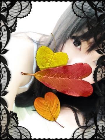 「だらける女」09/21(09/21) 13:15   絵梨子の写メ・風俗動画
