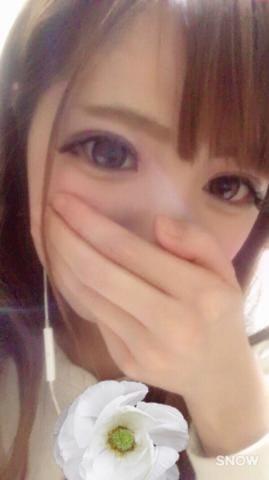 「お礼?」09/21(09/21) 14:04 | 一乃瀬 るるの写メ・風俗動画