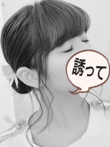 「こんにちは(*^-^*)」09/21(09/21) 14:37 | なるみの写メ・風俗動画