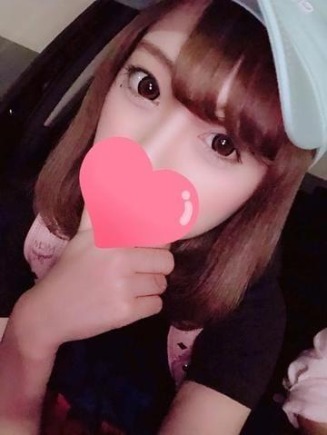 「3D彼女」09/21(09/21) 15:40 | てぃあらの写メ・風俗動画