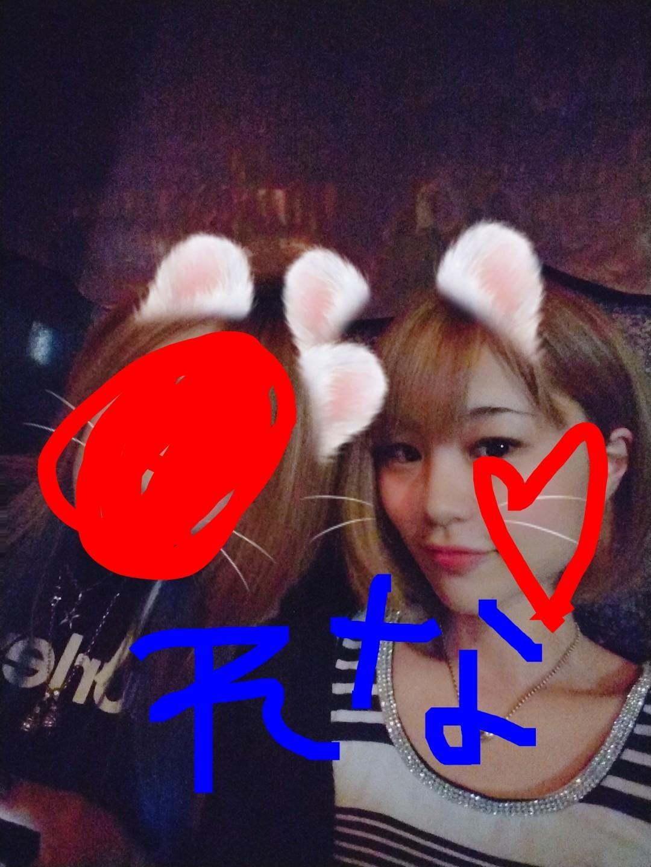 「しゅっきーん☆」09/21(09/21) 15:43 | れなの写メ・風俗動画