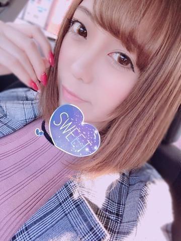 「最近ね」09/21(09/21) 16:03 | てぃあらの写メ・風俗動画