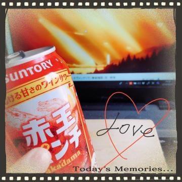 「赤玉ぱんち!」09/21(09/21) 16:10 | ひかるの写メ・風俗動画
