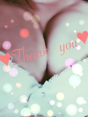 「お礼?」09/21(09/21) 17:16 | 【熟女】かおりの写メ・風俗動画