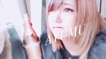 「やだ!」09/21(09/21) 17:31 | あゆむの写メ・風俗動画