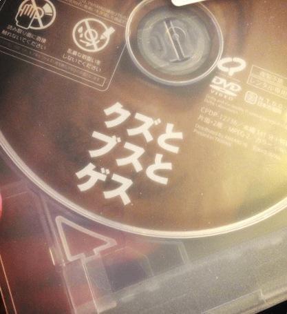 「 これ」09/21(09/21) 19:08 | 中村あんの写メ・風俗動画