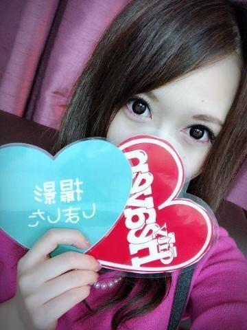 「やほー」09/21(09/21) 20:01   りなの写メ・風俗動画