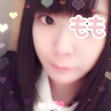 「〜営業日記〜」09/21(09/21) 20:19 | ももの写メ・風俗動画