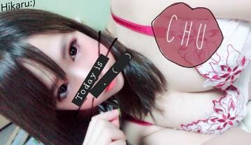 「ご予約♡」09/21(09/21) 20:58 | ひかるの写メ・風俗動画