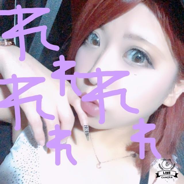 「おはもに」09/21(09/21) 21:51   れいの写メ・風俗動画