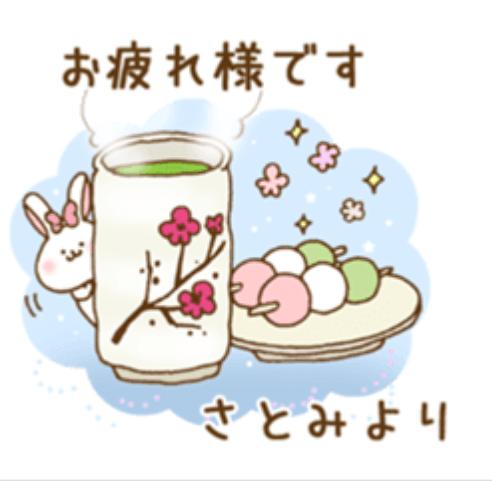 「今日はオフ」09/21(09/21) 22:26   さとみの写メ・風俗動画