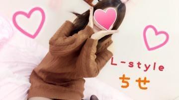「お兄様へ( ´?ω⊂ )」09/21(09/21) 23:22   チセ※キレカワ美巨乳の写メ・風俗動画