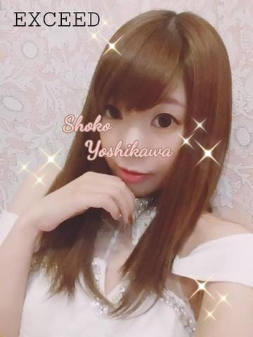 「よしかわにっき(・∀・)」09/22(09/22) 00:03 | 吉川 翔子の写メ・風俗動画