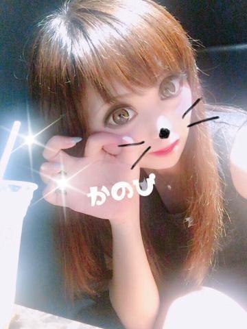 「」09/22(09/22) 01:41 | かのんの写メ・風俗動画