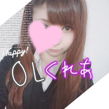 「お久しぶろぐぅ」09/22(09/22) 02:26   愛野 くれあの写メ・風俗動画