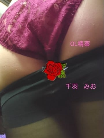「今日のお礼」09/22(09/22) 03:29 | 千羽 みおの写メ・風俗動画