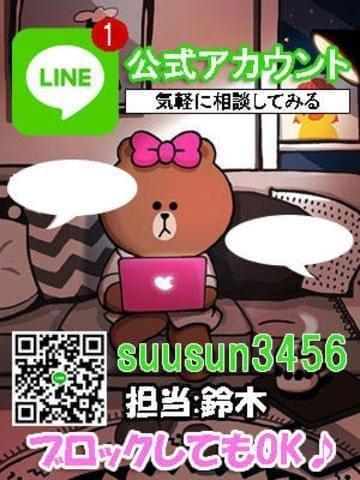 「【女性求人】未経験者もたくさん働いてます!LINE面接OK♪」09/22(09/22) 05:55 | 栄町夢倶楽部の写メ・風俗動画