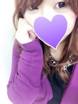 「お誘い♪」09/22(09/22) 09:57 | あんの写メ・風俗動画