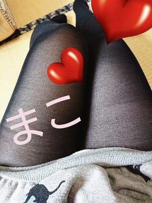「おはよーこざいまーす↑↑」09/22(09/22) 11:13 | まこ AF OK!!の写メ・風俗動画
