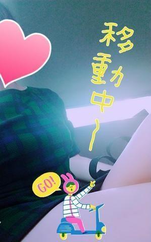 「あいあい❤❤❤⤴」09/22(09/22) 11:25 | りんの写メ・風俗動画