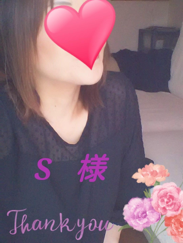 「心より…お礼♪」09/22(09/22) 11:50 | 本城美雪の写メ・風俗動画