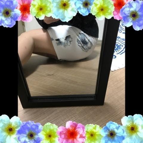 「昨日の御礼」09/22(09/22) 12:10 | 秋津美央の写メ・風俗動画