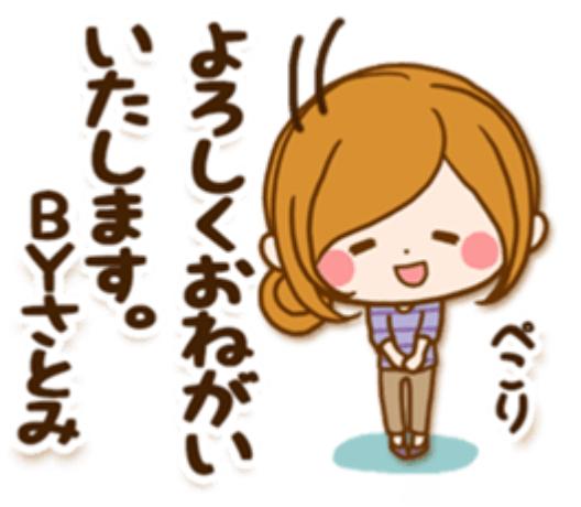 「こんにちは」09/22(09/22) 13:56   さとみの写メ・風俗動画