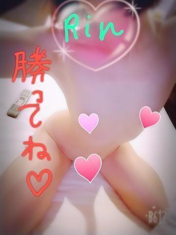 「シュークリーム❤⤴」09/22(09/22) 14:25 | りんの写メ・風俗動画