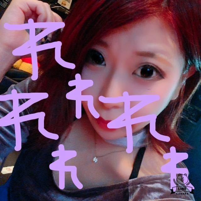 「おはもに」09/22(09/22) 18:09   れいの写メ・風俗動画