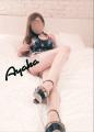 彩香|人妻28