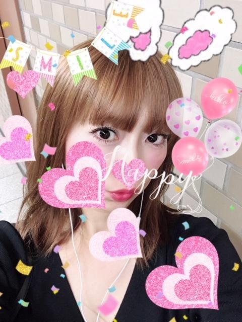 「ありがとうございました(^.^)」09/22(09/22) 21:53 | 持田の写メ・風俗動画