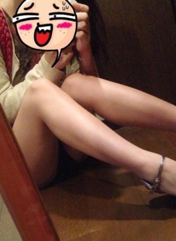 「お礼」09/23(09/23) 01:43 | かおりの写メ・風俗動画