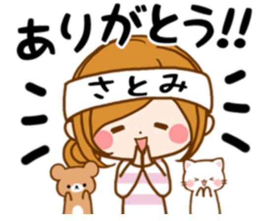 「ありがとう、ごめんなさい」09/23(09/23) 03:40   さとみの写メ・風俗動画